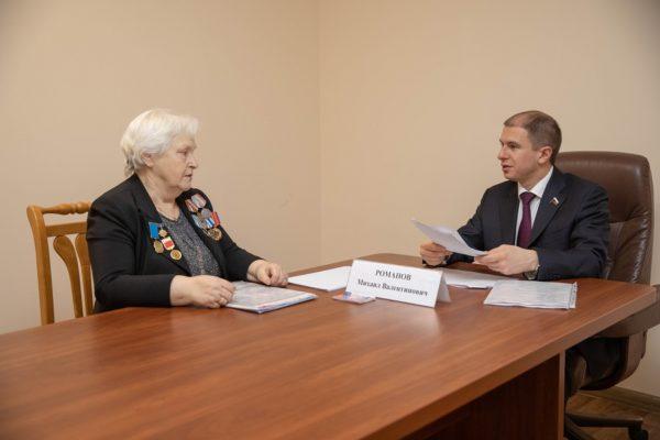 Михаил Романов в рамках приема жителей Фрунзенского района пообещал оказать содействие в решении вопросов