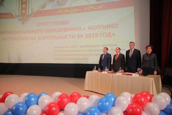 О поправках в Конституцию рассказал в городе Колпино Михаил Романов