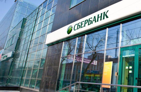 Сбербанк признан лучшим цифровым банком для крупнейшего бизнеса по версии рейтинга Markswebb