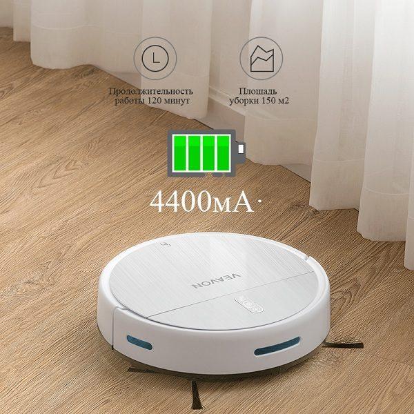 Новые модели роботов-пылесосов от компании Veavon – разумный выбор
