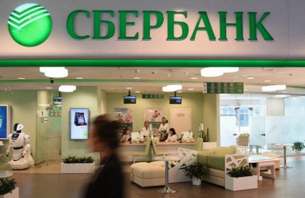 Лимит по госпрограмме кредитования под 2% для Сбербанка увеличен на сумму более 70 млрд рублей