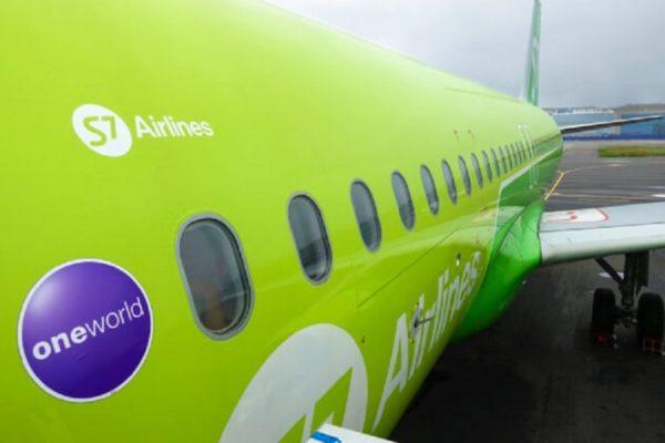 Впервые в России корпоративные клиенты смогут мгновенно приобретать авиабилеты с помощью токенов