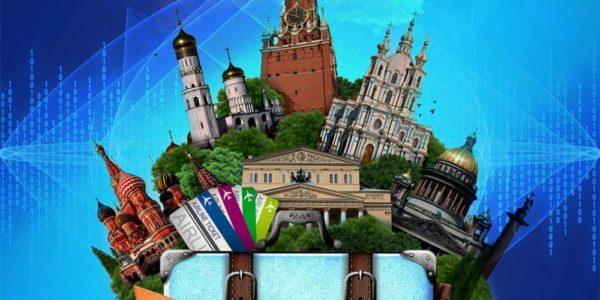 Надежным партнером в путешествиях по России станет страховая компания ЕВРОИНС