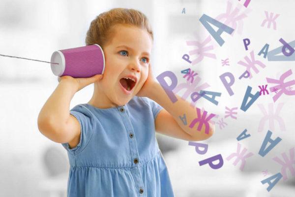 Родители могут использовать «Спектрограмму» для выявления дефектов речи у детей