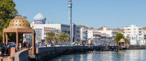 Оман стал первой страной Персидского залива, которая ввела подоходный налог с населения