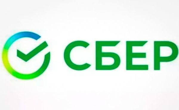 Сбер стал эксклюзивным соорганизатором 25-го саммита «Металлы и горная промышленность России и СНГ 2020»