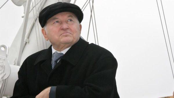 Память общественного деятеля и политика Юрия Лужкова увековечат в Москве