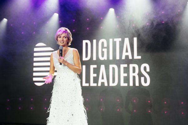 Digital Leaders Award: названы лучшие проекты в сфере цифровизации