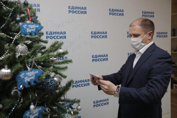Михаил Романов принял участие в акции «Елка желаний»