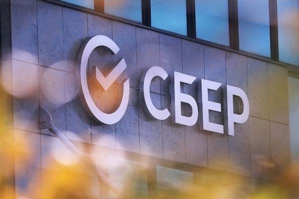 Сбербанк за сутки предоставил бизнесу более 100 млн рублей по льготной программе кредитования под 7%