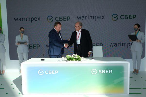 Дан старт стратегическому партнерству Warimpex Finanz-und Beteiligungs AG и ПАО «Сбербанк»