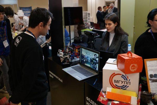 Россотрудничество совместно с МГУПП проведет бесплатное обучение по программам повышения квалификации