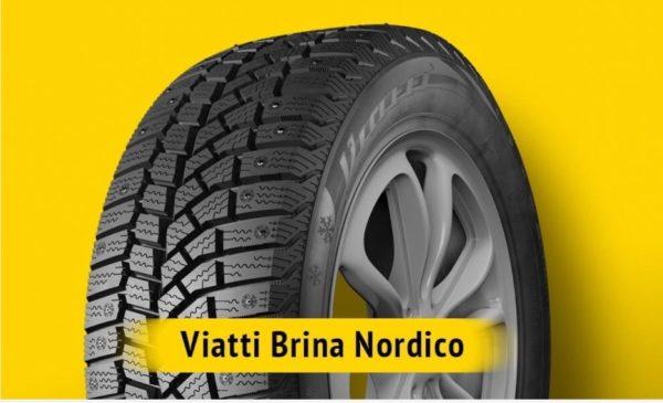 Зимние шипованные шины Viatti Brina Nordico прошли все испытания